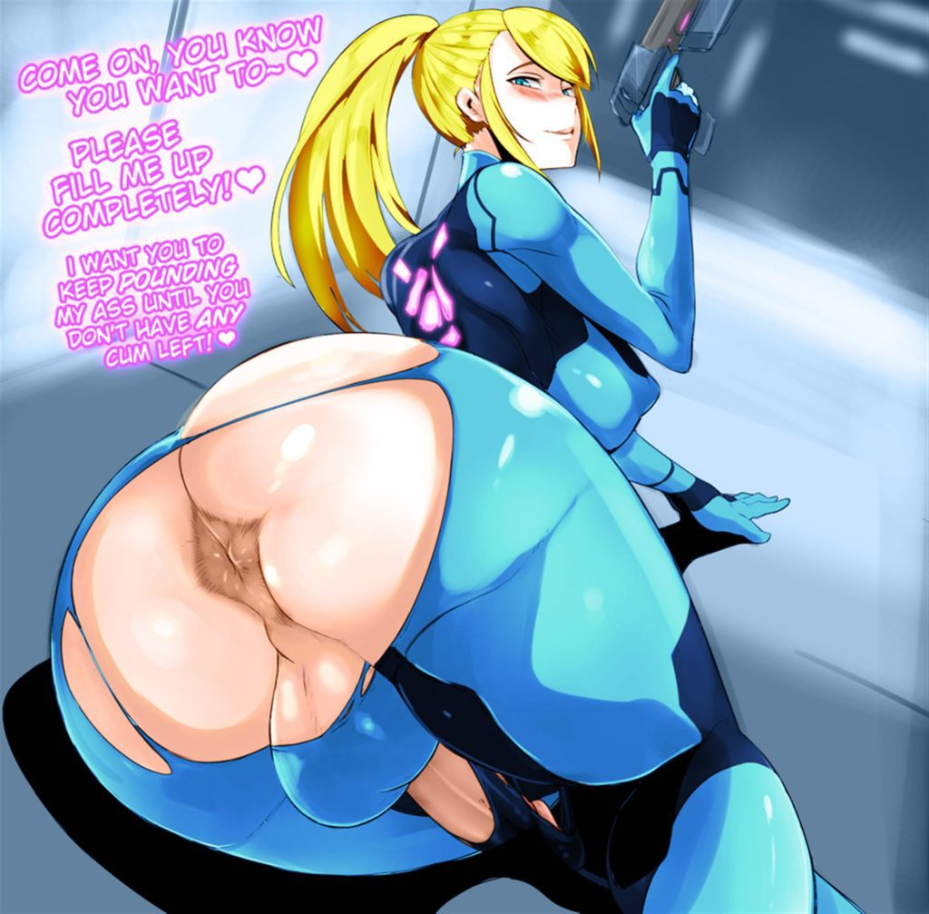 Samus Aran Thick ass asshole butt futa dick