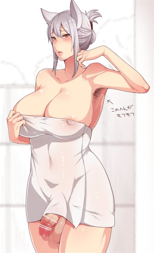 Mature catgirl futa wearing a towel