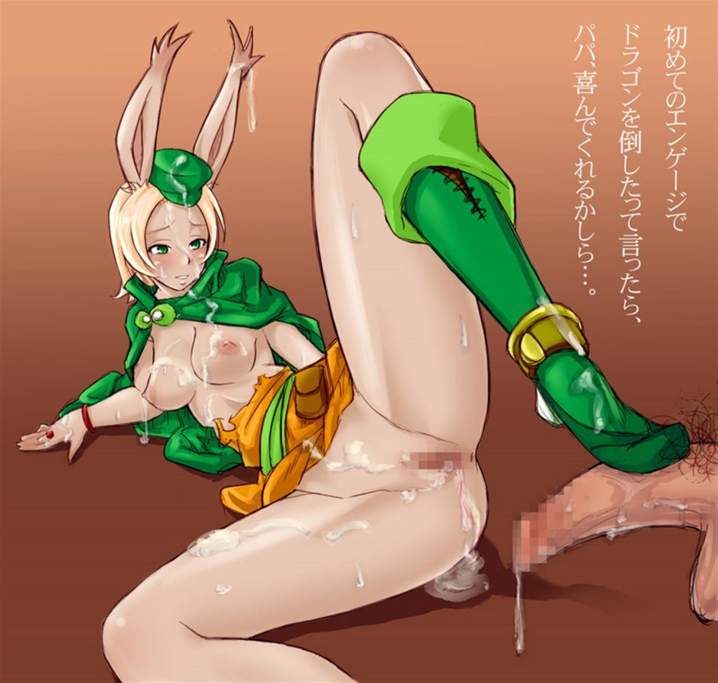 Viera spreading her legs covered in cum