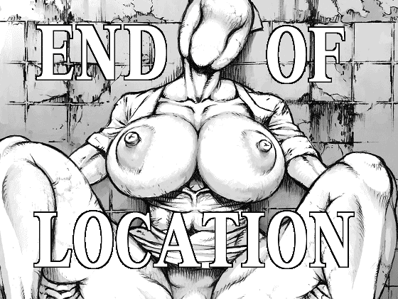 End of location Silent Hill hentai manga cover